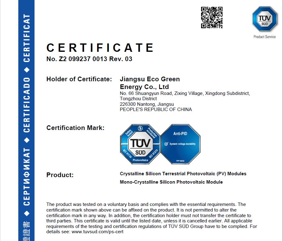 Anti-PID certification Eco Green Energy 2021