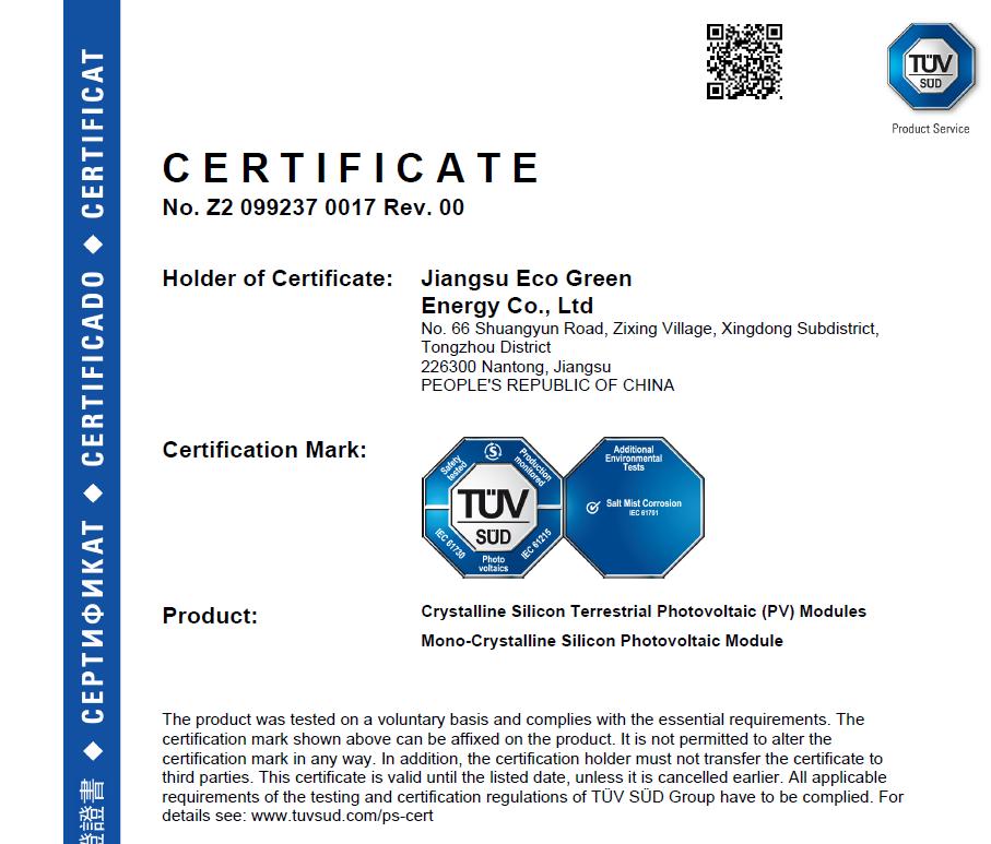Salt mist certification level 6